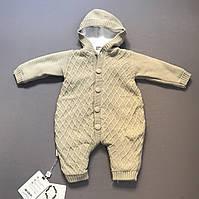 Детский вязаный комбинезон теплый с махровой подкладкой бежевый на 0-3-6 месяцев с капюшоном