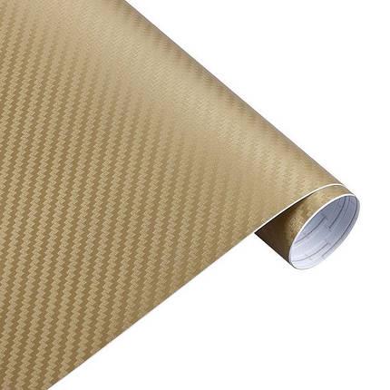 Карбонова плівка 3D рулон 30х150 см ЗОЛОТА, фото 2