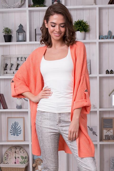 Модный женский кардиган Fresh персик (44-52)