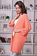 Модный женский кардиган Fresh персик (44-52), фото 3