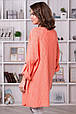 Модный женский кардиган Fresh персик (44-52), фото 4