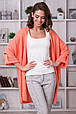 Модный женский кардиган Fresh персик (44-52), фото 5
