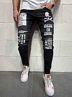 Мужские зауженые джинсы