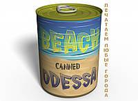 Canned Beach Odessa - Консервированный Пляж Одессы - Оригинальный Морской Сувенир