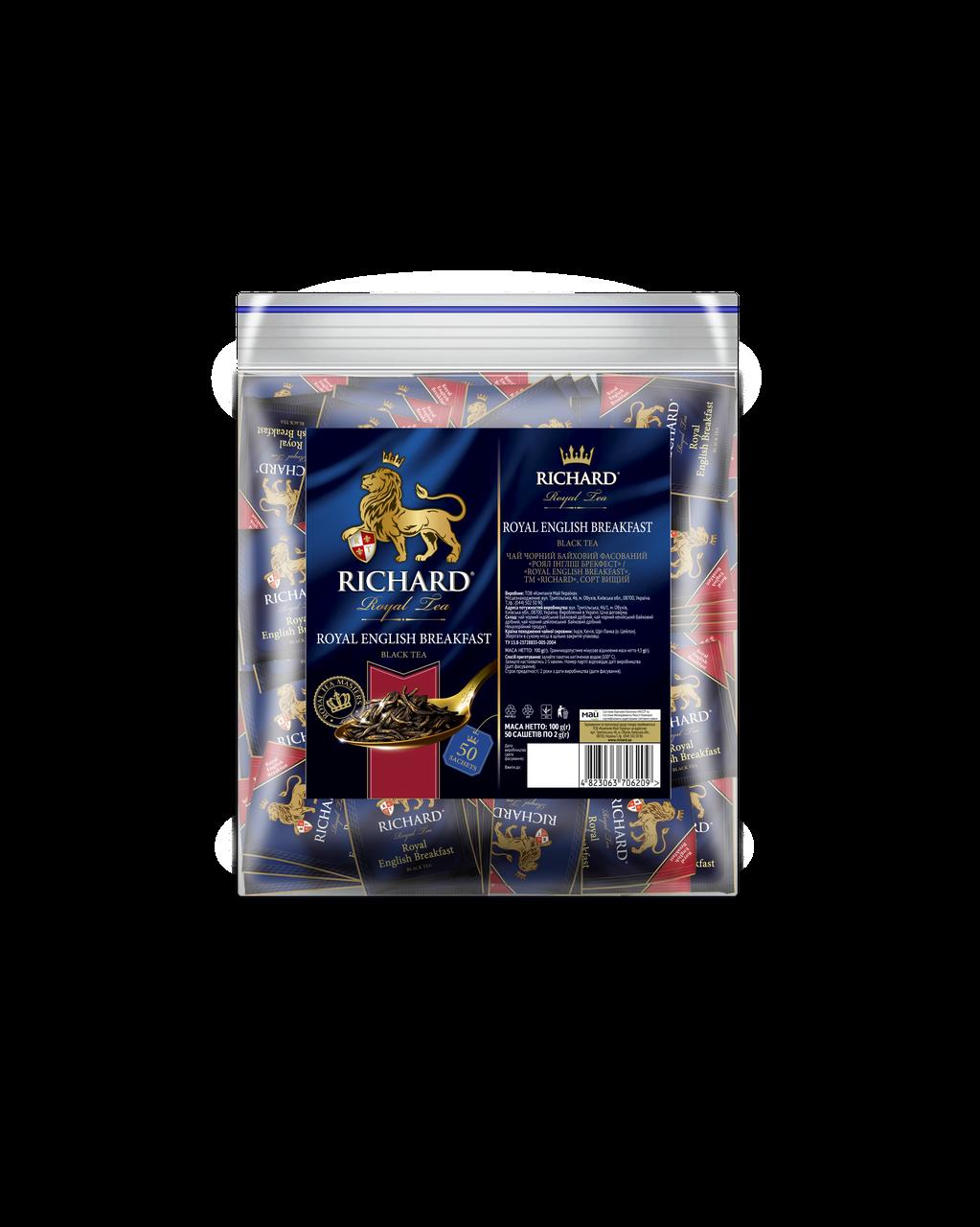 Чай черный байховый с терпким вкусом пакетированный Richard Royal English Breakfast 50 сашетов