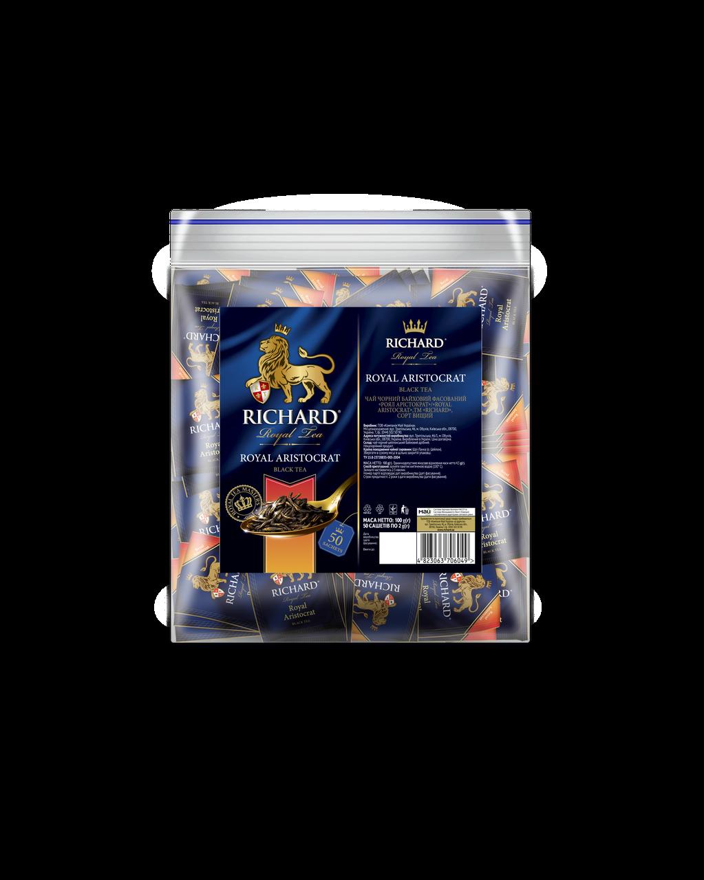 """Чай черный байховый пакетированный Ричард (Richard) """"Royal Aristocrat"""", 50 сашетов"""