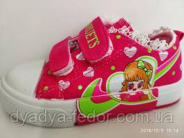 Детские Кеды Солнце Китай wl703 Для девочек Малиновый размеры 22_25