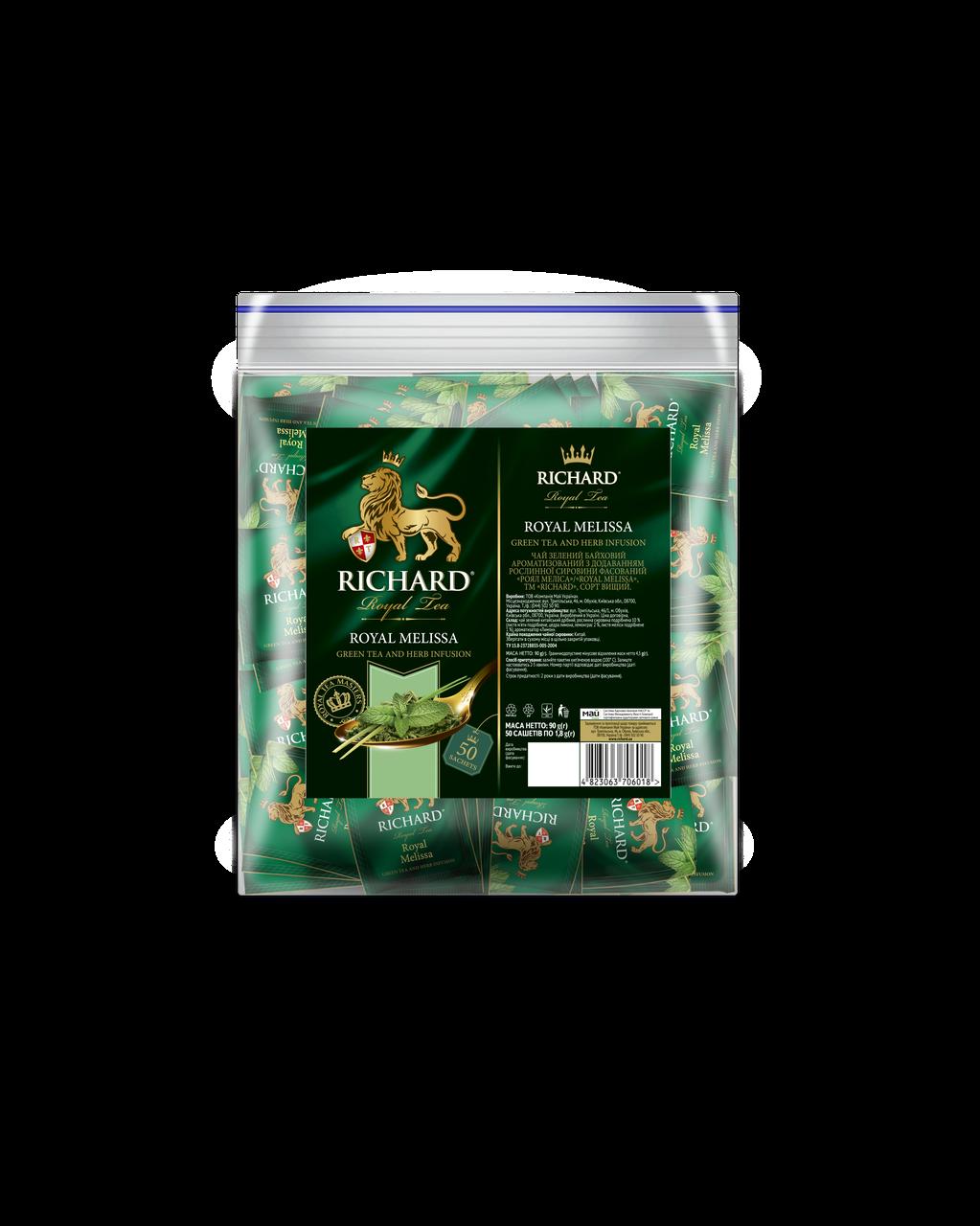 """Чай зеленый с мятой и мелиссой Ричард (Richard) """"Royal Melissa"""" ароматизированный, 50 сашетов"""