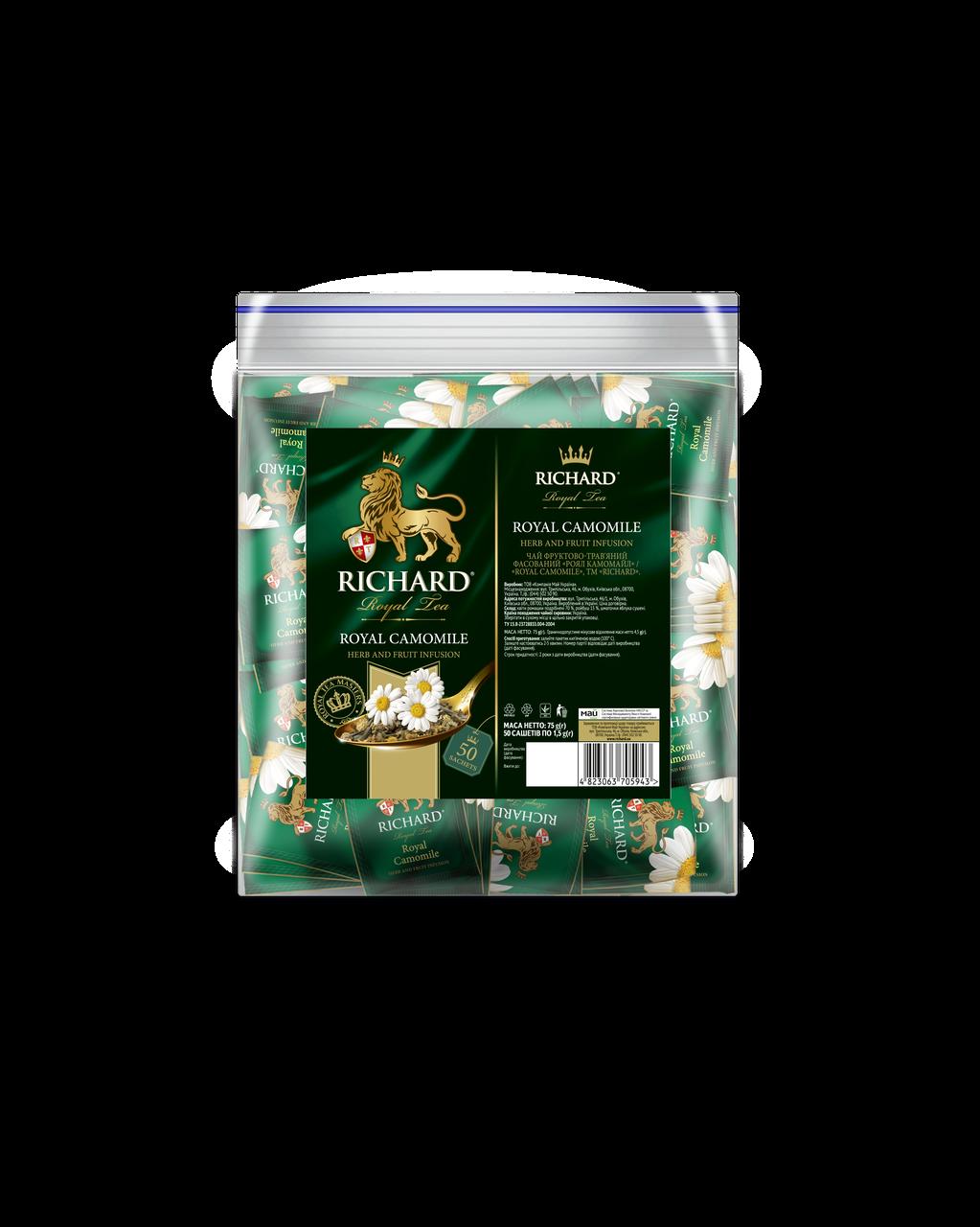 """Чай фруктово-травяной с ромашкой Ричард (Richard) """"Royal Camomile"""", 50 сашетов"""