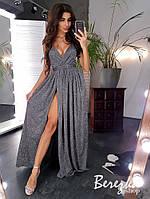 Длинное сияющее платье из люрекса с верхом на запах и разрезом на ноге 6603142Е