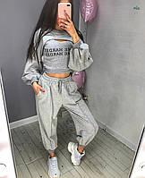 Женский спортивный костюм - тройка с топом и широкими штанами на манжетах 7705721
