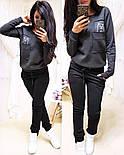 Женский спортивный костюм из трехнитки на флисе с штанами на манжетах и кофтой 1105724, фото 5