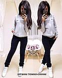 Женский утепленный спортивный костюм на флисе с мастеркой на молнии 1105725, фото 4