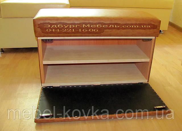 Пуф-шкаф от производителя