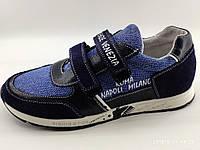 Детские кроссовки повседневные Bistfor Украина 85140 Для мальчиков Синий размеры 36_41