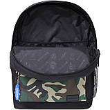 Рюкзак  молодежный Bagland городской 17 л. черный камуфляж, фото 3