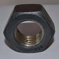Гайка метрическая шестигранная ГОСТ 5927-70 М16