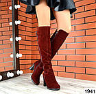 Демисезонные женские сапоги цвета марсала, натуральная замша  36 40 ПОСЛЕДНИЕ РАЗМЕРЫ, фото 5