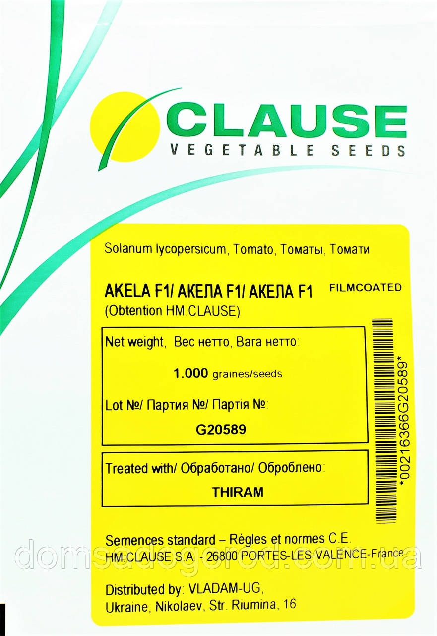 Томат АКЕЛА F1 Clause | ACELA  5000 шт