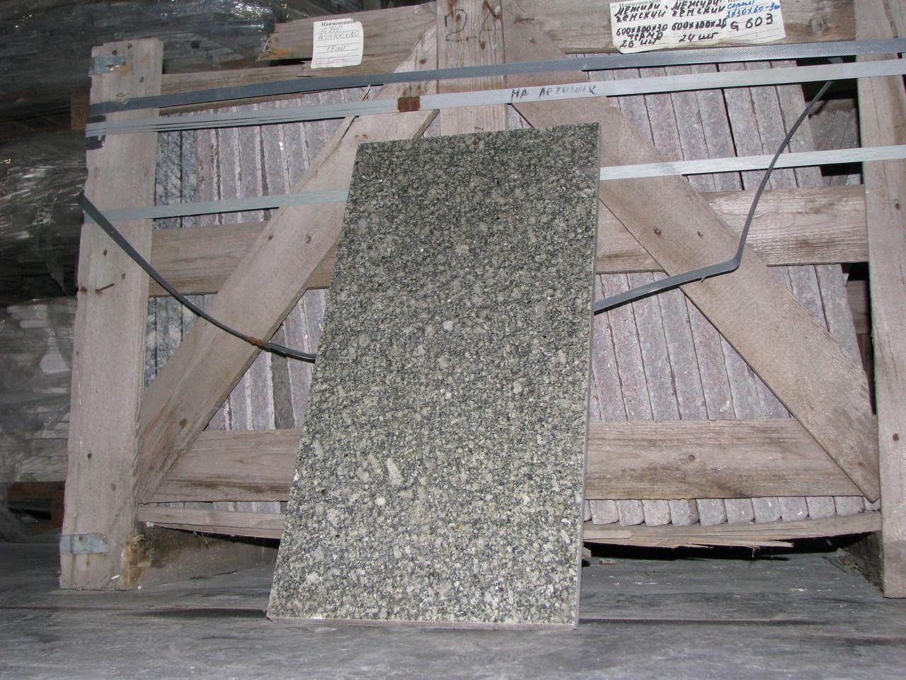 Плитка гранитная Танский карьер 600х300х20 мм Полированная