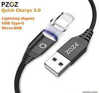 Магнитный кабель PZOZ (2 метра) USB Type-C/Lightning (Apple)/micro-USB для зарядки и передачи данных