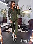 Женский костюм милитари с карго и бомбером на молнии 6610191Е, фото 3