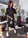 Женский костюм брючный с карго штанами и бомбером со светоотражающими вставками 6610192Е, фото 3