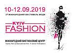Приглашаем посетить наш семинар навыставке Kyiv Fashion 10-12 сентября 2019