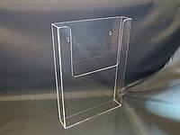 Настенный карман А5 вертикальный, фото 1