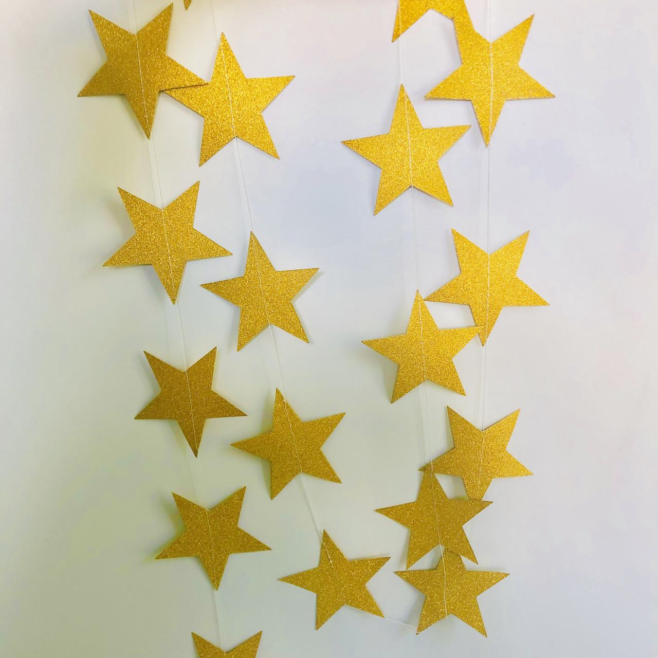 Гирлянда со звездочками глиттерный картон золото 2,5 метра
