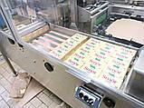 Бу линия фасовки и складирования масла в коробку 20 шт/мин, фото 2