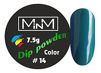 Dip-пудра №14 (цвет смотреть на картинке) M-in-M, 7,5г