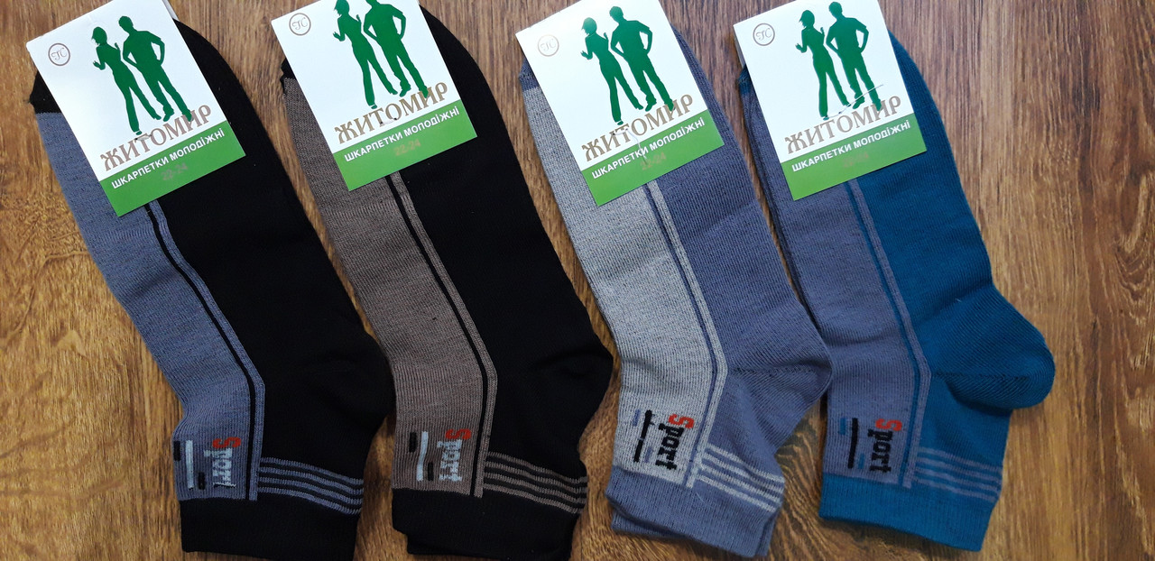 """Молодіжні стрейчеві шкарпетки""""Житомир Талько"""" 22-24"""