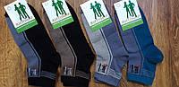 """Молодіжні стрейчеві шкарпетки""""Житомир Талько"""" 22-24, фото 1"""