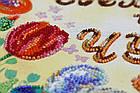 Набор для вышивки бисером Сделаны из чуда (28 х 34 см) Абрис Арт AB-699, фото 3