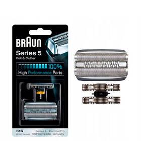 Сітка і ріжучий блок (картридж) Braun 51s (8000) Series 5 для чоловічої електробритви ЄС