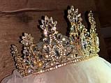 Розкішна висока Корона півколом золотого кольору (9 см), фото 3