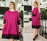 Женское платье свободного кроя из французского трикотажа с отделкой кружева 48-50,52-54, 56-58,60-62