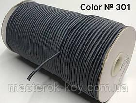 Гумка капелюшна 3мм Колір темно-сірий 301