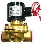 Трубопроводная арматура, краны, клапаны