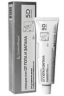 Крем от пота и запаха для стоп «5D ПЯТЬ ДНЕЙ» Галенофарм (Засіб від поту за запаху для ніг Галенофарм)
