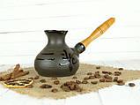 Турка Ієрогліф керамічна з дерев'яною ручкою 200 мл, фото 2