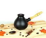 Турка Капля керамічна з дерев'яною ручкою 500 мл, фото 2