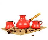 Турка Червона керамічна с дерев'яною ручкою та чашками 350 мл, фото 2