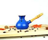 Турка Синя керамічна с дерев'яною ручкою 350 мл, фото 2