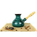 Турка Бірюза керамічна с дерев'яною ручкою 350 мл, фото 2
