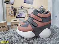 Сникерсы кроссовки на высокой платформе с танкеткой пудрово-серые на липучках 38, 40, 41 (1054)