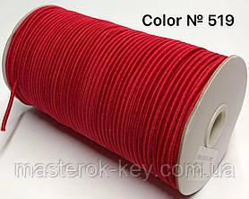 Гумка капелюшна 3мм Колір червоний 519