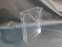 Карман А5 формата вертикальный
