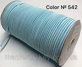 Гумка капелюшна 3мм Колір блакитний 542